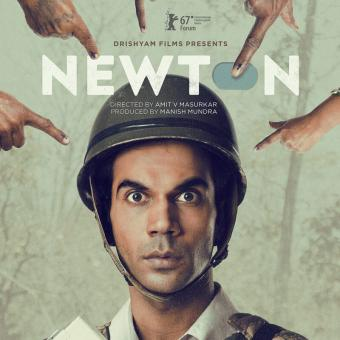 https://www.indiantelevision.com/sites/default/files/styles/340x340/public/images/tv-images/2017/01/19/newton%20%281%29.jpg?itok=g3w4lghA