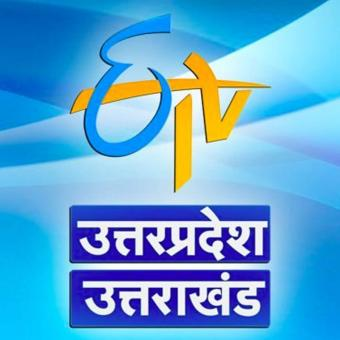 https://www.indiantelevision.com/sites/default/files/styles/340x340/public/images/tv-images/2017/01/31/etv%20%281%29.jpg?itok=peFrhJqP