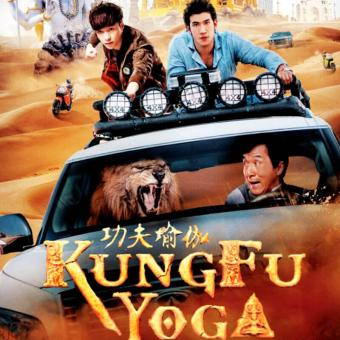 https://www.indiantelevision.com/sites/default/files/styles/340x340/public/images/tv-images/2017/02/03/kung-fu-yoga%20%281%29.jpg?itok=yy9IfOL6