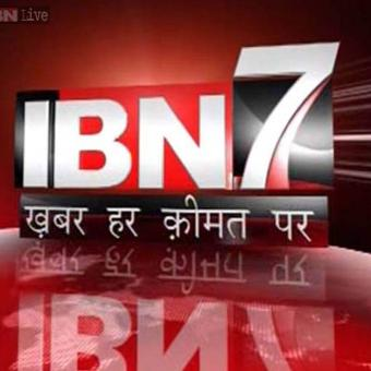 https://www.indiantelevision.com/sites/default/files/styles/340x340/public/images/tv-images/2017/02/08/ibn7.jpg?itok=-AXLf79p