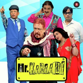 https://www.indiantelevision.com/sites/default/files/styles/340x340/public/images/tv-images/2017/09/09/Mr%20Kabaadi.jpg?itok=QEiG-ZRX