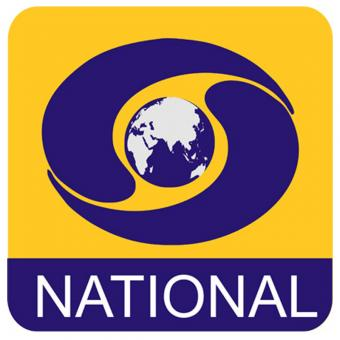 https://www.indiantelevision.com/sites/default/files/styles/340x340/public/images/tv-images/2017/09/15/DD%20National_0.jpg?itok=5mfZa0vm