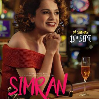 http://www.indiantelevision.org.in/sites/default/files/styles/340x340/public/images/tv-images/2017/09/15/simran.jpg?itok=cD9LlXXG