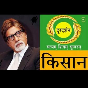 https://www.indiantelevision.com/sites/default/files/styles/340x340/public/images/tv-images/2017/09/30/Kisan_channel1.jpg?itok=oXRQS5Ol