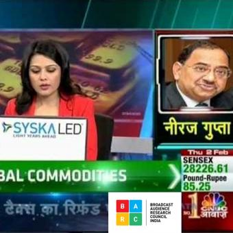https://www.indiantelevision.com/sites/default/files/styles/340x340/public/images/tv-images/2017/10/03/News_conundrum.jpg?itok=pVDiyIva