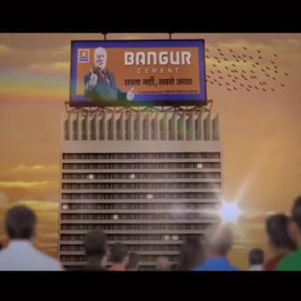 https://www.indiantelevision.com/sites/default/files/styles/340x340/public/images/tv-images/2017/10/24/Bangur_Cement.jpg?itok=AipZTd-q