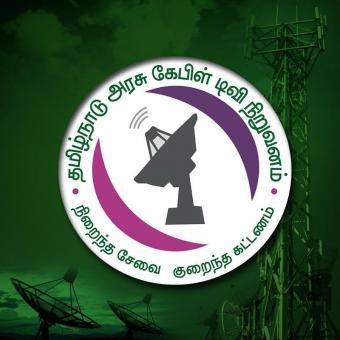 http://www.indiantelevision.com/sites/default/files/styles/340x340/public/images/tv-images/2017/11/07/Arasu-TV.jpg?itok=j2Sn5V24