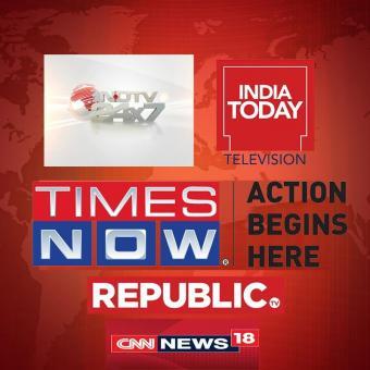 https://www.indiantelevision.com/sites/default/files/styles/340x340/public/images/tv-images/2017/11/08/news.jpg?itok=lQ25C6q6