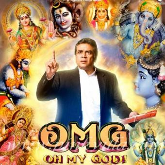 https://www.indiantelevision.com/sites/default/files/styles/340x340/public/images/tv-images/2017/11/09/OMG%20800x800.jpg?itok=W-00tjaq