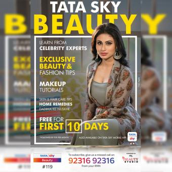 https://www.indiantelevision.com/sites/default/files/styles/340x340/public/images/tv-images/2017/11/17/Tata_Sky_Beauty.jpg?itok=Qy6YLmSU