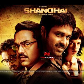 http://www.indiantelevision.com/sites/default/files/styles/340x340/public/images/tv-images/2017/12/11/Shanghai.jpg?itok=N58PiO6j