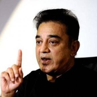 https://www.indiantelevision.com/sites/default/files/styles/340x340/public/images/tv-images/2017/12/26/kamal.jpg?itok=Kz5_DLVU