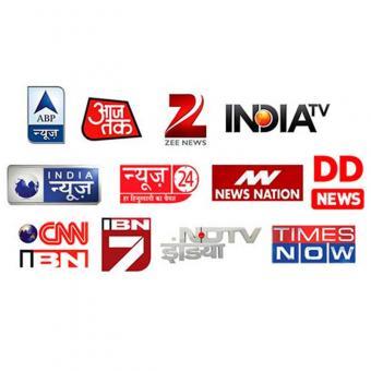 https://www.indiantelevision.com/sites/default/files/styles/340x340/public/images/tv-images/2017/12/30/news.jpg?itok=VzG4qAIk