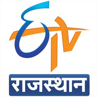 http://www.indiantelevision.com/sites/default/files/styles/340x340/public/images/tv-images/2018/01/13/e-tv-rajasthan.jpg?itok=7XQWgFwX