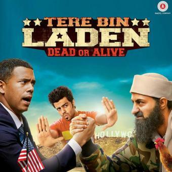 http://www.indiantelevision.com/sites/default/files/styles/340x340/public/images/tv-images/2018/01/23/Tere-Bin-Laden.jpg?itok=hJam9uj6