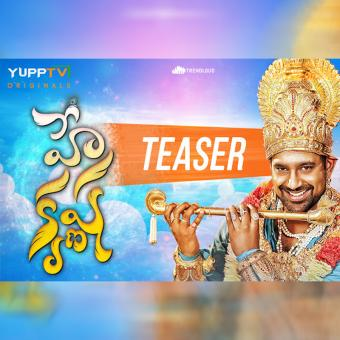 http://www.indiantelevision.com/sites/default/files/styles/340x340/public/images/tv-images/2018/01/25/yuptv.jpg?itok=ipnGYSdY