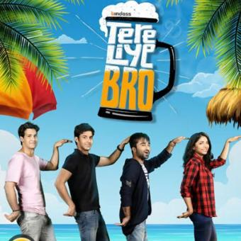 http://www.indiantelevision.com/sites/default/files/styles/340x340/public/images/tv-images/2018/02/01/bro.jpg?itok=NPg_Iwr6