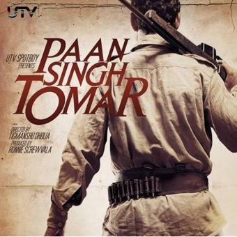https://www.indiantelevision.com/sites/default/files/styles/340x340/public/images/tv-images/2018/02/02/Paan-Singh-Tomar.jpg?itok=7-LnLw66