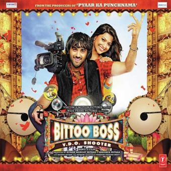 http://www.indiantelevision.com/sites/default/files/styles/340x340/public/images/tv-images/2018/02/06/Bittoo-Boss.jpg?itok=wQGSFSrZ