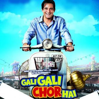 https://www.indiantelevision.com/sites/default/files/styles/340x340/public/images/tv-images/2018/02/08/Gali-Gali-Chor-Hai.jpg?itok=JgN1V5Dh
