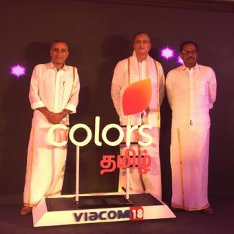 https://www.indiantelevision.com/sites/default/files/styles/340x340/public/images/tv-images/2018/02/09/colors-tamil.jpg?itok=vXAaOVo6