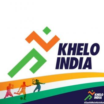 https://www.indiantelevision.com/sites/default/files/styles/340x340/public/images/tv-images/2018/02/19/khelo-india.jpg?itok=_BS2WsJE