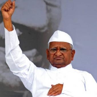 https://www.indiantelevision.com/sites/default/files/styles/340x340/public/images/tv-images/2018/02/27/Anna-Hazare.jpg?itok=kqbYVTjs