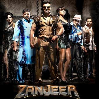 https://www.indiantelevision.com/sites/default/files/styles/340x340/public/images/tv-images/2018/03/22/Zanjeer.jpg?itok=1iN9SEqM