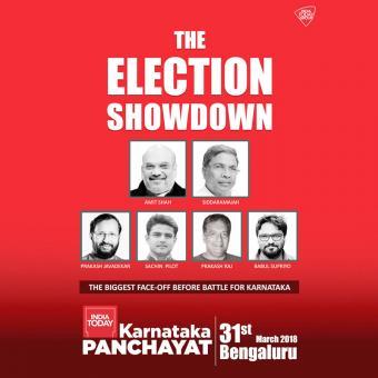 http://www.indiantelevision.com/sites/default/files/styles/340x340/public/images/tv-images/2018/03/29/Karnataka_Panchayat_2018.jpg?itok=AjhpsG8M