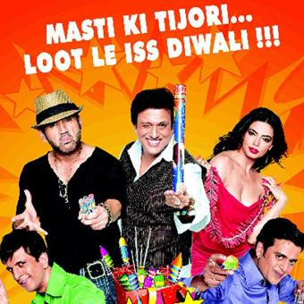 https://www.indiantelevision.com/sites/default/files/styles/340x340/public/images/tv-images/2018/04/03/loot_0.jpg?itok=N_IUGHFk