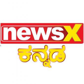 https://www.indiantelevision.com/sites/default/files/styles/340x340/public/images/tv-images/2018/04/09/newsx.jpg?itok=wYrqIMEK