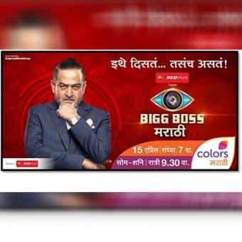 http://www.indiantelevision.com/sites/default/files/styles/340x340/public/images/tv-images/2018/04/12/bb_0.jpg?itok=ukSoijdb