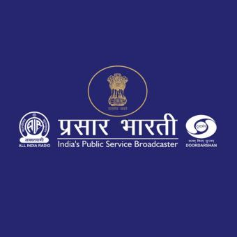 https://www.indiantelevision.com/sites/default/files/styles/340x340/public/images/tv-images/2018/04/16/prasar-bharti.jpg?itok=19NiX8Xe