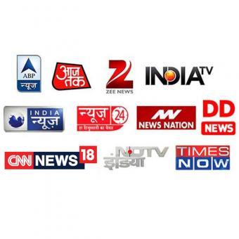 https://www.indiantelevision.com/sites/default/files/styles/340x340/public/images/tv-images/2018/04/23/news.jpg?itok=DQIZ1ba7