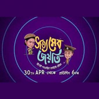 https://www.indiantelevision.com/sites/default/files/styles/340x340/public/images/tv-images/2018/04/30/COLORS_Bangla.jpg?itok=bx6y63Ur