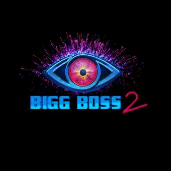 https://www.indiantelevision.com/sites/default/files/styles/340x340/public/images/tv-images/2018/05/14/biggboss.jpg?itok=C-N_RBzH