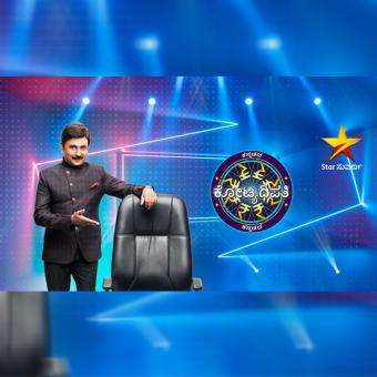 https://www.indiantelevision.com/sites/default/files/styles/340x340/public/images/tv-images/2018/05/22/kbc.jpg?itok=8qcCnzB6
