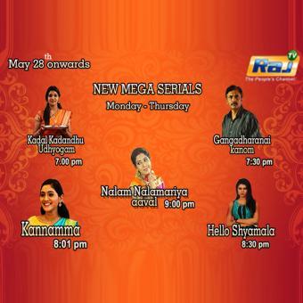 https://www.indiantelevision.com/sites/default/files/styles/340x340/public/images/tv-images/2018/05/28/Raj-TV.jpg?itok=XyVLtHTT
