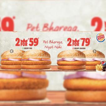 https://www.indiantelevision.com/sites/default/files/styles/340x340/public/images/tv-images/2018/06/12/Burger%20Kings.jpg?itok=wrOgFz_c