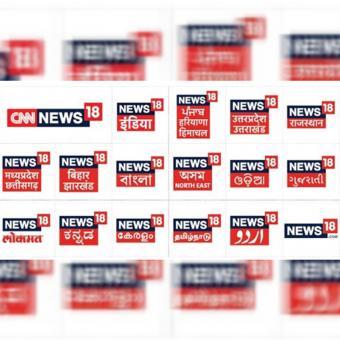 http://www.indiantelevision.com/sites/default/files/styles/340x340/public/images/tv-images/2018/06/18/news18.jpg?itok=jj-JpPbK