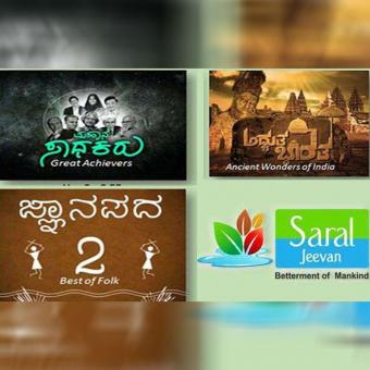 https://www.indiantelevision.com/sites/default/files/styles/340x340/public/images/tv-images/2018/06/18/saral.jpg?itok=zcBadU1A