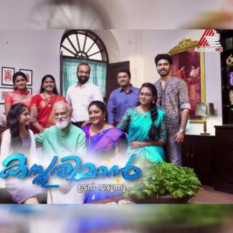 https://www.indiantelevision.com/sites/default/files/styles/340x340/public/images/tv-images/2018/07/06/aav.jpg?itok=tMSgOBR_