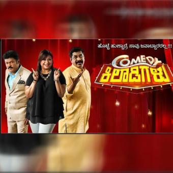 https://www.indiantelevision.com/sites/default/files/styles/340x340/public/images/tv-images/2018/07/06/comedy.jpg?itok=dsj1KBAM