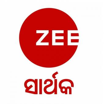 http://www.indiantelevision.com/sites/default/files/styles/340x340/public/images/tv-images/2018/07/10/zee_1.jpg?itok=Cn2Kbus7