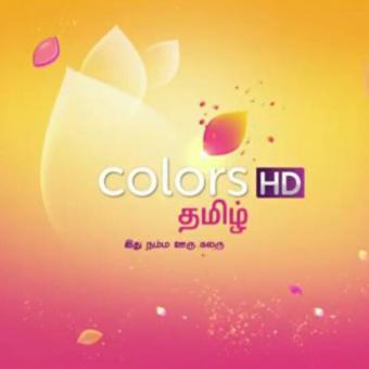 https://www.indiantelevision.com/sites/default/files/styles/340x340/public/images/tv-images/2018/07/14/colors.jpg?itok=P0yGJNIM