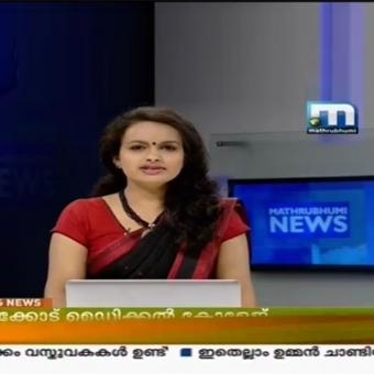 https://www.indiantelevision.com/sites/default/files/styles/340x340/public/images/tv-images/2018/07/26/Mathrubhumi.jpg?itok=1y2UVJf-
