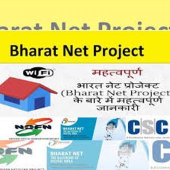 https://www.indiantelevision.com/sites/default/files/styles/340x340/public/images/tv-images/2018/07/26/bharat-net.jpg?itok=SHQ8klOC