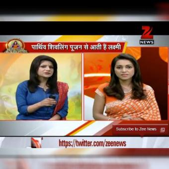 http://www.indiantelevision.com/sites/default/files/styles/340x340/public/images/tv-images/2018/07/26/zee_1.jpg?itok=Rzevhgpi