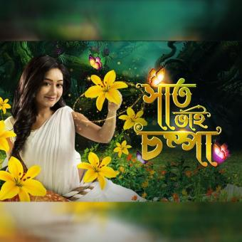 https://www.indiantelevision.com/sites/default/files/styles/340x340/public/images/tv-images/2018/07/26/zee_2.jpg?itok=e1cuVrXe
