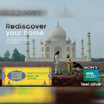 https://www.indiantelevision.com/sites/default/files/styles/340x340/public/images/tv-images/2018/08/09/bbc.jpg?itok=1dVHjnxh